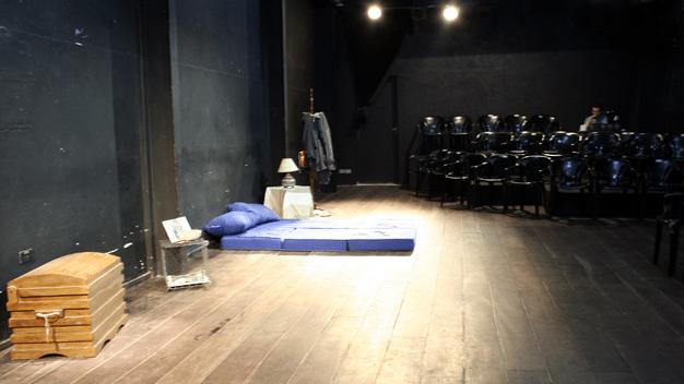 imagem de uma sala de teatro
